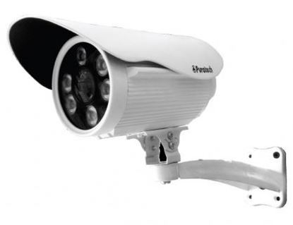 Picture of Camera IP Puratech, Model: PRC-406IP 1.0