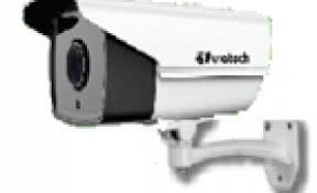 Picture of Camera IP Puratech, Model: PRC-415IP 1.0